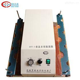 HY-1垂直调速多用振荡器*