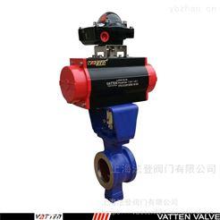 Q641FV型气动对夹球阀 球芯V型剪切口 德国VATTEN