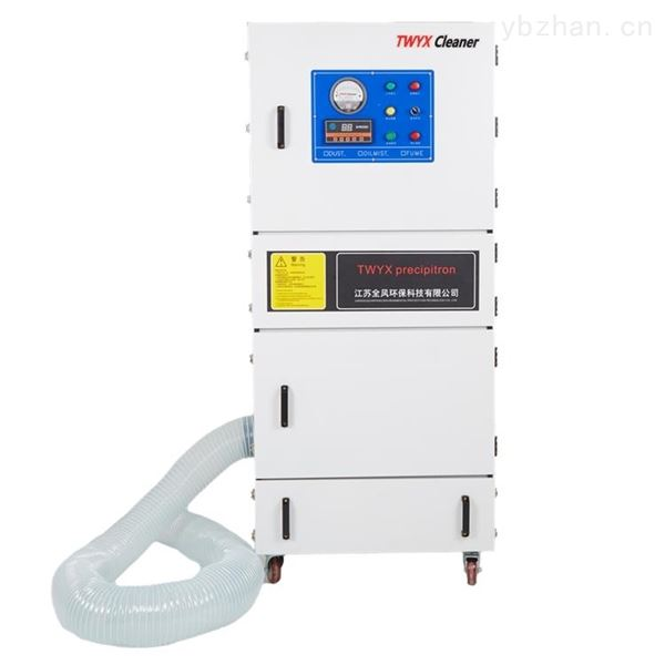 MCJC-3700切割激光机旱烟除尘器