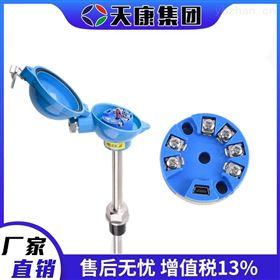 安徽天康热电阻一体化温度变送器