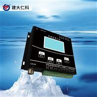 RS-XZJ-100-Y温湿度断电烟感漏水环境监控系统主机