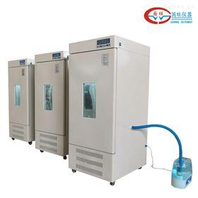 HWHS-150恒温恒湿振荡培养箱价格