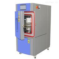 SMB-80PF深圳80L恒温恒湿试验箱控温控湿检测试验机