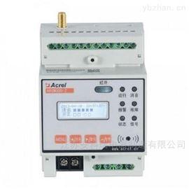 ARCM300-Z-4G黑龙江智能养殖无线火灾探测器