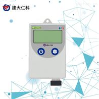 RS-WS-WIFI-C4建大仁科高精度远程大棚冷库温湿度记录仪