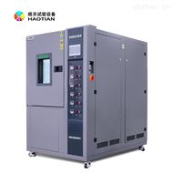 TEB-225PF可编程式快速温变试验箱直销厂家