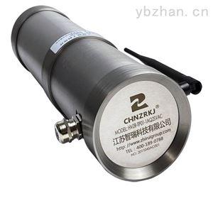 HVZR-TP灰斗料位计