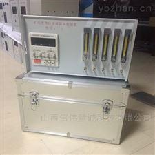 MK-6B便携式矿用仪器传感器调校装置