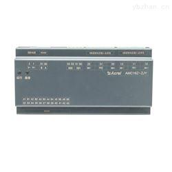 AMC16Z-ZJY安科瑞直流绝缘监测装置主路精密配电监测