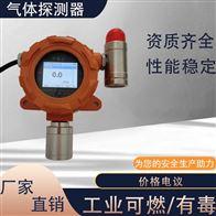 丙烷氣體泄露檢測儀
