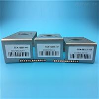 16152-105定位器安装支架,角行程执行器附件