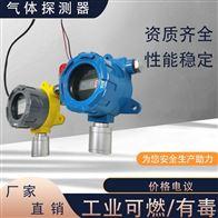 氯气泄漏检测仪