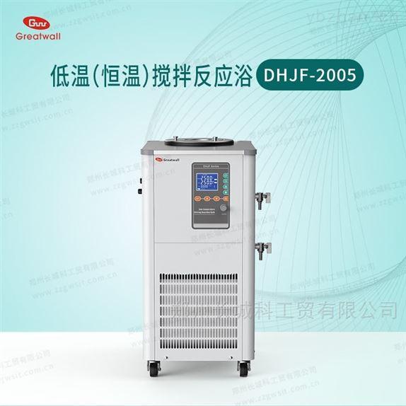 2L零下80度立式低温恒温水槽