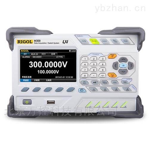 数据采集/开关系统M300