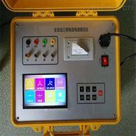 彩屏三相电容电感测试仪价格