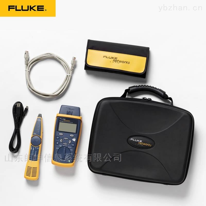 电缆鉴定测试仪CIQ-TTK