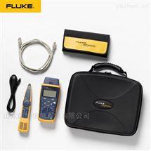 CIQ-KIT福禄克Fluke CableIQ铜缆鉴定测试仪