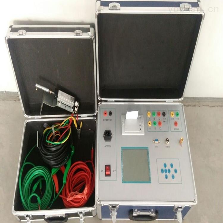 高压开关综合特性测试仪