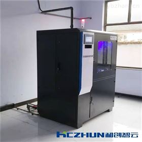 HC福建水厂消毒设备-3公斤次氯酸钠发生器价格