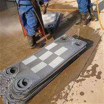 不锈钢板片清洗剂高效环保