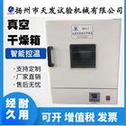 101A-2型电热恒温鼓风干燥箱