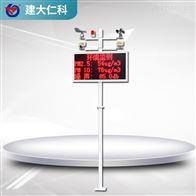 RS-ZSYC1-*建大仁科 地用揚塵在線監測儀環境噪聲檢測