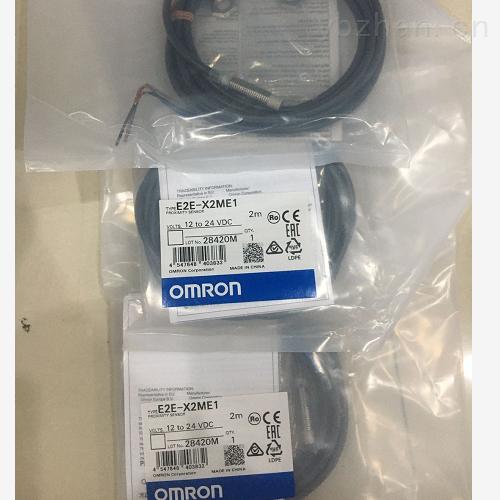 E4PA-N原装欧姆龙OMRON超声波位移传感器
