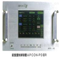 APCON-PDIIIR重量控制裝置 HATA畑鐵工所