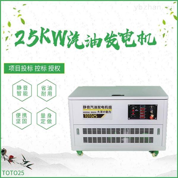 试验用40千瓦静音汽油发电机
