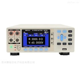 高精度电池内阻测试仪 SMR3563