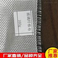 玻纤布阻燃玻璃纤维丝布