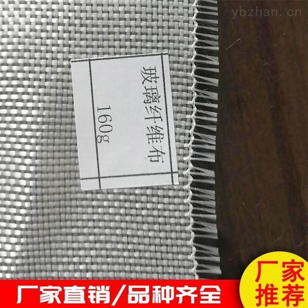 无碱玻璃纤维短切毡 玻璃丝布