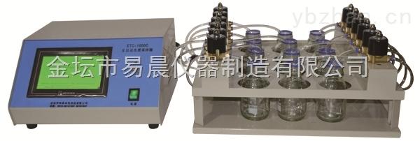 高精度水质采样器