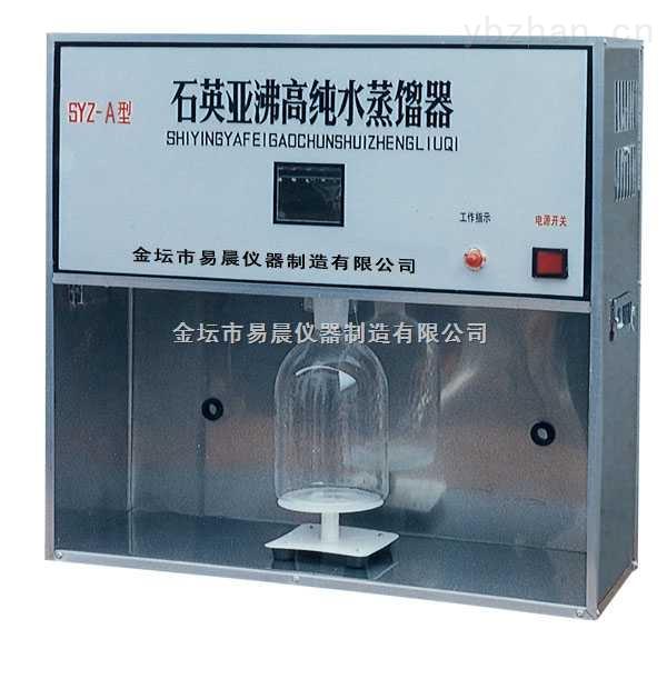 石英亚沸高纯水蒸馏器A