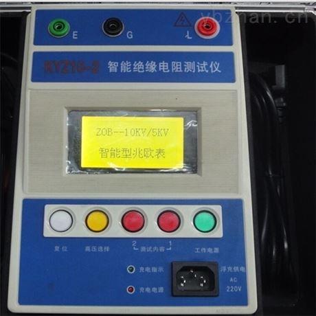 DS-2500V智能绝缘电阻测试仪