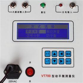 DS/便携式动平衡测试仪