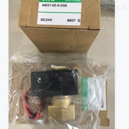 日本喜开理先导式电磁阀AD11-1-03A-AC200V