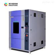 HT-QSUN-216油墨检测氙灯老化试验箱实力厂家