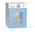 GHP-9160N隔水式恒温培养箱(液晶显示)