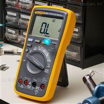 Fluke福禄克18B+全自动数字万用表电工表