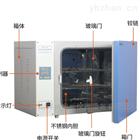 GHP-200恒温培养箱