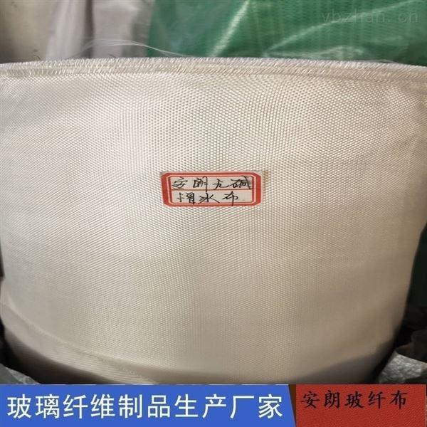 耐高温防腐玻璃棉玻璃丝布