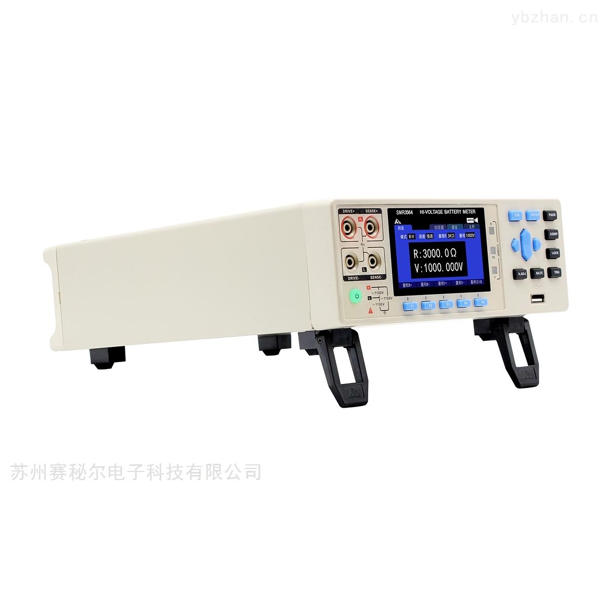 高精度電池內阻測試儀 SMR3564