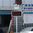 OSEN-6C光明區土石方工程揚塵視頻在線監測系統