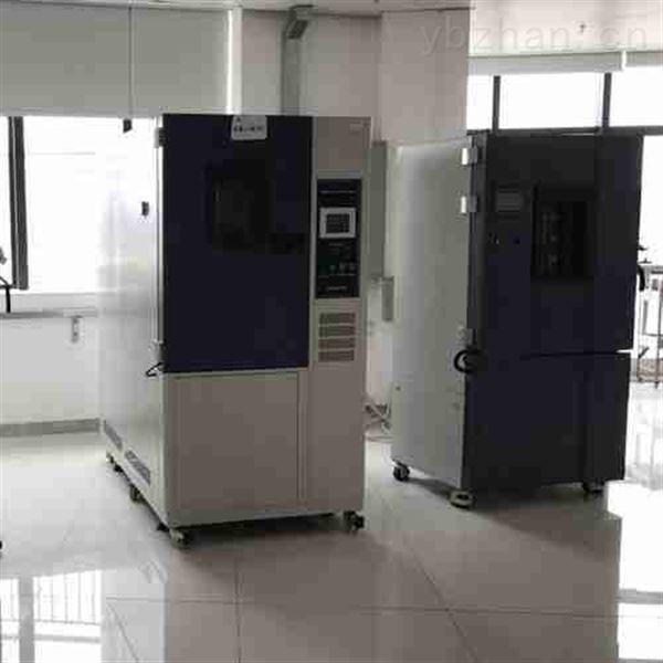 武汉高低温交变湿热试验箱价格