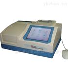 9606酶标仪