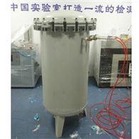 DMS-E08深圳厂家供应ipx8潜水试验设备