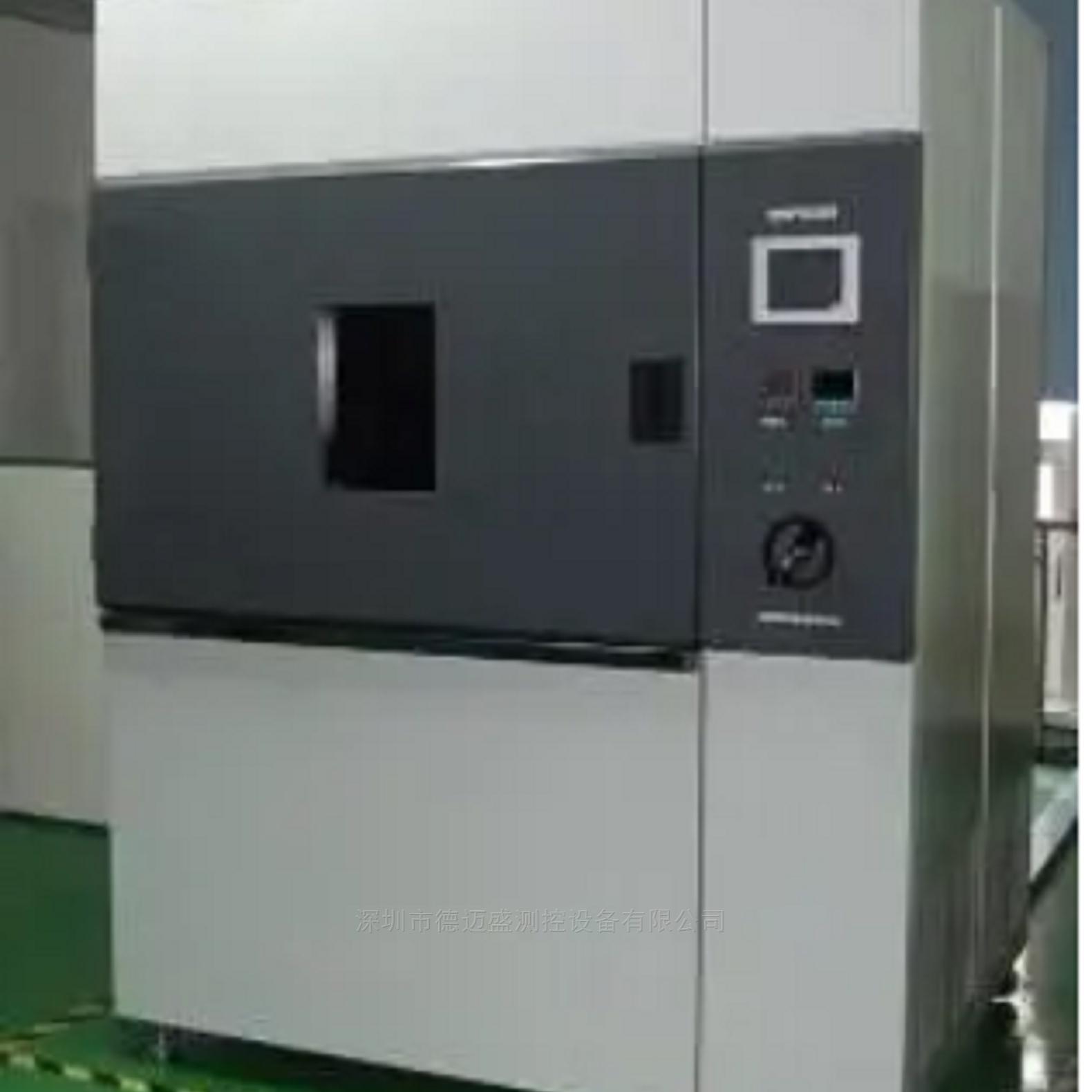 深圳厂家供应IPX9K高压喷淋试验装置