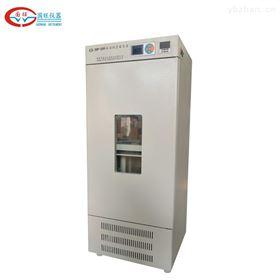 ZDP-250恒温培养摇床