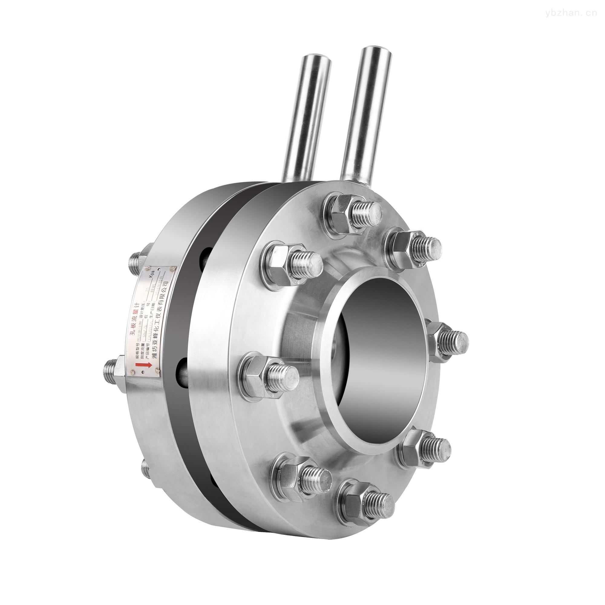 山东 标准孔板流量计 专业厂家 可定制